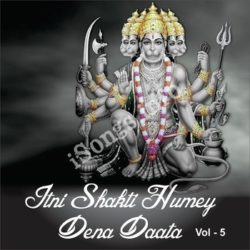 Itni Shakti Humey Dena Daata Vol 5 Songs Free Download (Itni Shakti Humey Dena Daata Vol 5 Movie Songs)