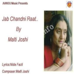 Jab Chandi Raat Songs Free Download (Jab Chandi Raat Movie Songs)