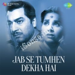 Jab Se Tumhen Dekha Hai Songs Free Download (Jab Se Tumhen Dekha Hai Movie Songs)