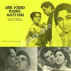 Jab Yaad Kisiki Aati Hai Songs Free Download (Jab Yaad Kisiki Aati Hai Movie Songs)