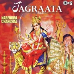 Jagraata Narendra Chanchal Songs Free Download (Jagraata Narendra Chanchal Movie Songs)