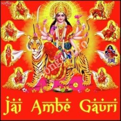 Jai Ambey Gauri Songs Free Download (Jai Ambey Gauri Movie Songs)