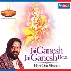 Jai Ganesh Jai Ganesh Deva (Aarti) Songs Free Download (Jai Ganesh Jai Ganesh Deva (Aarti) Movie Songs)