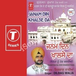 Janam Din Khalse Da Sangatan Nu Hon Wadhaiyaan Songs Free Download (Janam Din Khalse Da Sangatan Nu Hon Wadhaiyaan Movie Songs)