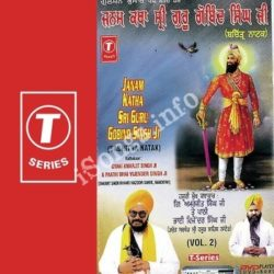 Janam Katha Sri Guru Gobind Singh (Vol 2) Songs Free Download (Janam Katha Sri Guru Gobind Singh (Vol 2) Movie Songs)