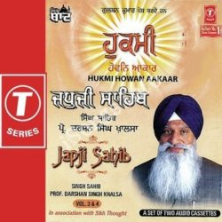 Japji Sahib-Hukmi Howan Aakaar (Vol 3,4) Songs Free Download (Japji Sahib-Hukmi Howan Aakaar (Vol 3,4) Movie Songs)