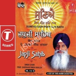 Japji Sahib-Suniyei Satu Santukhu Gianu (Vol 10) Songs Free Download (Japji Sahib-Suniyei Satu Santukhu Gianu (Vol 10) Movie Songs)