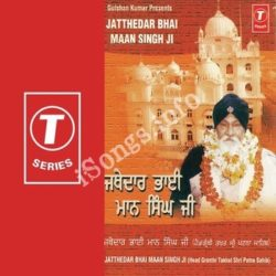Jatheoar Bhai Maan Singh Ji Songs Free Download (Jatheoar Bhai Maan Singh Ji Movie Songs)