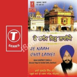 Je Naam Chit Laiyei Songs Free Download (Je Naam Chit Laiyei Movie Songs)