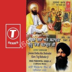Jeevan Katha Ate Shahadat Guru Teg Bahadur Ji (Vol 20) (Part 3) Songs Free Download (Jeevan Katha Ate Shahadat Guru Teg Bahadur Ji (Vol 20) (Part 3) Movie Songs)
