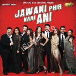 Jawani Phir Nahi Ani Songs Free Download (Jawani Phir Nahi Ani Movie Songs)