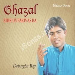 Zikr Us Parivas Ka Songs Free Download (Zikr Us Parivas Ka Movie Songs)