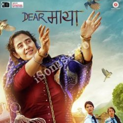 Dear Maya Songs Free Download - N Songs (Dear Maya Movie Songs)