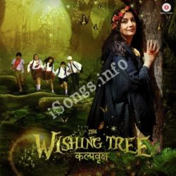The Wishing Tree Songs Free Download - N Songs (The Wishing Tree Movie Songs)
