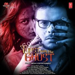Toast With The Ghost Songs Free Download - N Songs (Toast With The Ghost Movie Songs)