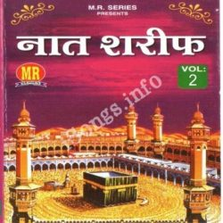 Naat Sharif Vol 2 Songs Free Download (Naat Sharif Vol 2 Movie Songs)