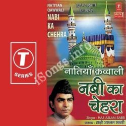 Nabi Ka Chehra Songs Free Download (Nabi Ka Chehra Movie Songs)