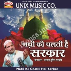 Nabi Ki Chalti Hai Sarkar Songs Free Download (Nabi Ki Chalti Hai Sarkar Movie Songs)