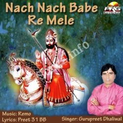 Nach Nach Babe Re Mele Songs Free Download (Nach Nach Babe Re Mele Movie Songs)