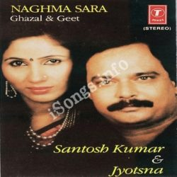 Naghma Sara Ghazal & Geet Songs Free Download (Naghma Sara Ghazal & Geet Movie Songs)