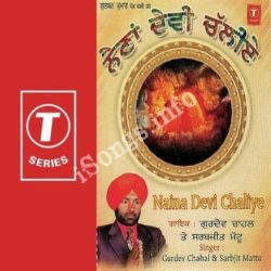 Naina Devi Chaliye Songs Free Download (Naina Devi Chaliye Movie Songs)
