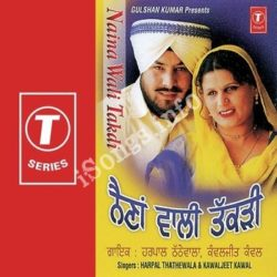 Naina Wali Takdi Songs Free Download (Naina Wali Takdi Movie Songs)