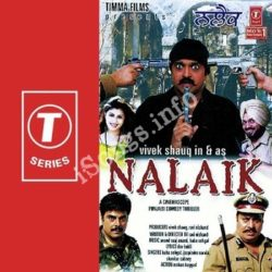 Nalaik Songs Free Download (Nalaik Movie Songs)