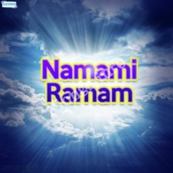 Namami Ramam Songs Free Download (Namami Ramam Movie Songs)