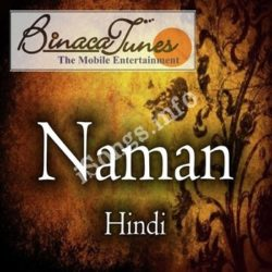 Naman Songs Free Download (Naman Movie Songs)