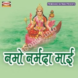 Namho Narmada Maai Songs Free Download (Namho Narmada Maai Movie Songs)