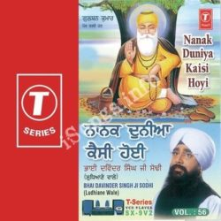 Nanak Duniya Kaisi Hui (Vol. 56) Songs Free Download (Nanak Duniya Kaisi Hui (Vol. 56) Movie Songs)