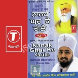 Nanak Ghar Ke Gole (Part 1) Songs Free Download (Nanak Ghar Ke Gole (Part 1) Movie Songs)