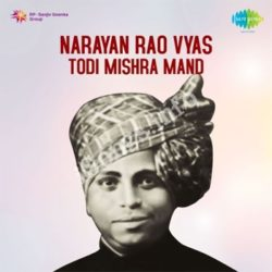 Narayan Rao Vyas-Todi Mishra Mand Songs Free Download (Narayan Rao Vyas-Todi Mishra Mand Movie Songs)