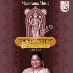 Narayaneeyam Songs Free Download (Narayaneeyam Movie Songs)