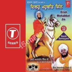 Nasik Samagam Diloh Mohabbat Jin (Vol. 49) Songs (Nasik Samagam Diloh Mohabbat Jin (Vol. 49) Movie Songs)