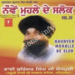 Naven Mohalle De Shlok Songs Free Download (Naven Mohalle De Shlok Movie Songs)