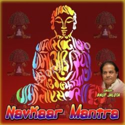 Navkar Mantra Songs Free Download (Navkar Mantra Movie Songs)
