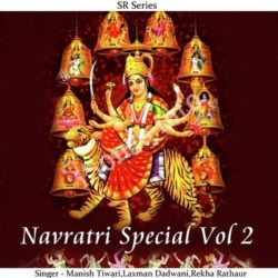 Navratri Special Vol. 2 Songs Free Download (Navratri Special Vol. 2 Movie Songs)