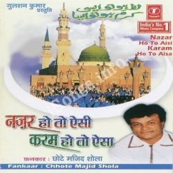 Nazar Ho To Aisi Karam Ho To Aisa Songs Free Download (Nazar Ho To Aisi Karam Ho To Aisa Movie Songs)