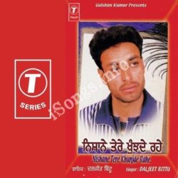 Nishane Tere Khunjide Rahe Songs Free Download (Nishane Tere Khunjide Rahe Movie Songs)