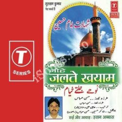 Nohe Jalte Khyaam Songs Free Download (Nohe Jalte Khyaam Movie Songs)
