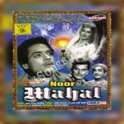 Noor Mahal Songs Free Download (Noor Mahal Movie Songs)