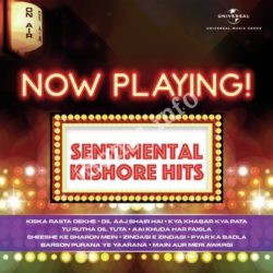 Now Playing! Sentimental Kishore Hits Songs Free Download (Now Playing! Sentimental Kishore Hits Movie Songs)