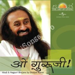 O Guruji - The Art Of Living Songs Free Download (O Guruji – The Art Of Living Movie Songs)