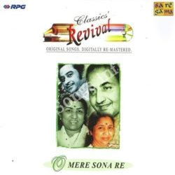 O Mere Sona Re - Revival - Vol 24 Songs Free Download (O Mere Sona Re – Revival – Vol 24 Movie Songs)