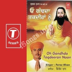 Oho Taan Gand Da Taqdiran Nu Songs Free Download (Oho Taan Gand Da Taqdiran Nu Movie Songs)