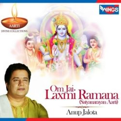 Om Jai Laxmi Ramana (Satyanarayan Aarti) Songs Free Download (Om Jai Laxmi Ramana (Satyanarayan Aarti) Movie Songs)