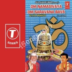 Om Namasivaya Om Saravana Bava Songs Free Download (Om Namasivaya Om Saravana Bava Movie Songs)