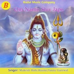 Om Namo Shiv Japo Songs Free Download (Om Namo Shiv Japo Movie Songs)