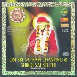 Om Sri Sai Ram Chanting & Shirdi Sai Stuthi Songs Free Download (Om Sri Sai Ram Chanting & Shirdi Sai Stuthi Movie Songs)